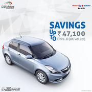 Maruti Suzuki Swift Dzire cars in Delhi