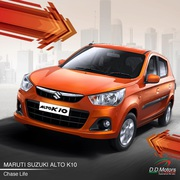 Maruti Suzuki Alto K10 cars in Delhi - DD Motors